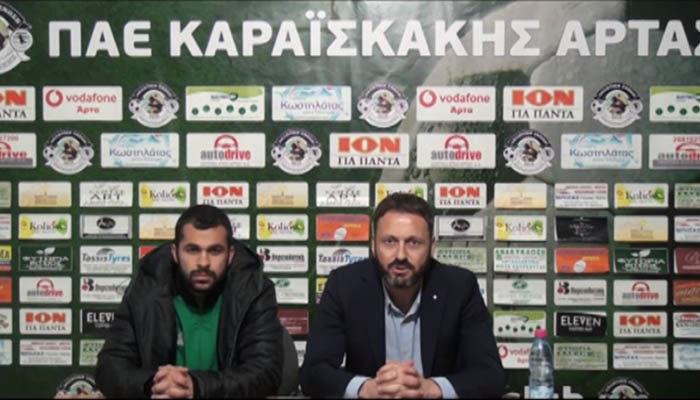 Συνέντευξη τύπου μετά τον αγώνα ΠΑΕ Καραϊσκάκης Άρτας vs Παναιγιάλειος