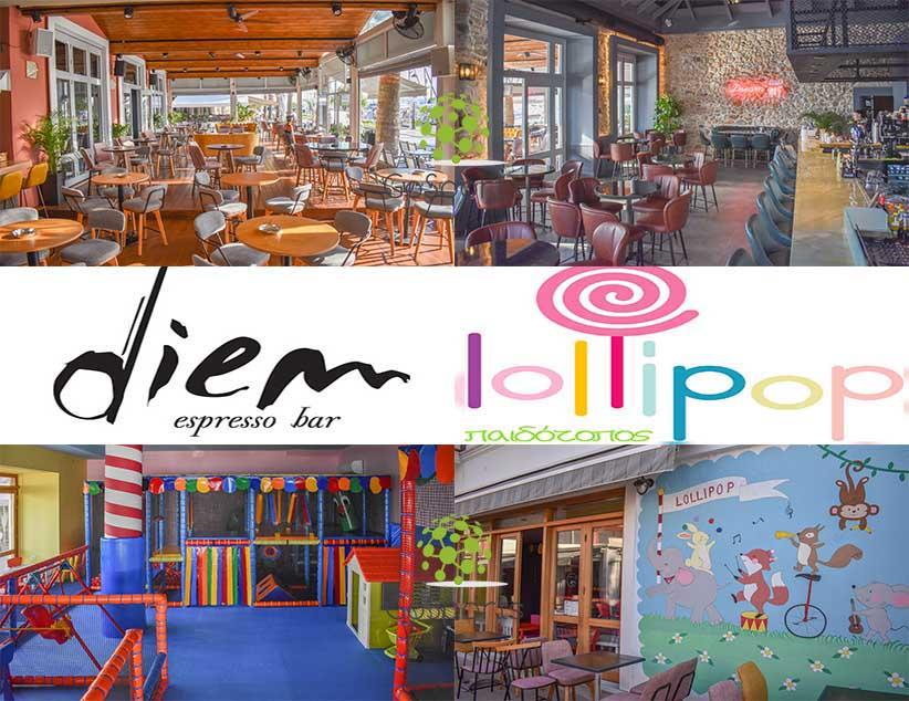 Diem Espresso Bar, η καθημερινή απόλαυση για μικρούς και μεγάλους